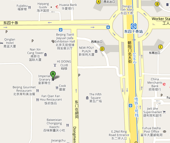 Map of Beijing Imperial Granary