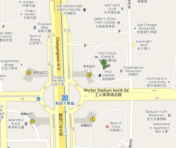 Map of Beijing Poly Theatre