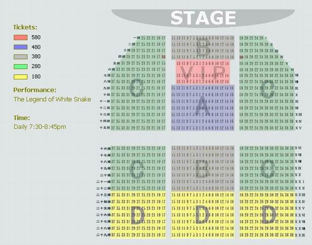 seating plan of beijing nationality culture palace theatre