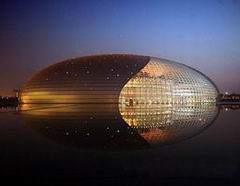 Beijing National Grand Theatre