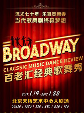 Broadway Classical Music Dance Review
