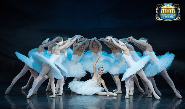 Swan Lake By Russian State Ballet