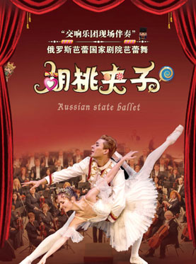 The Nutcracker by Russian State Ballet