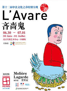 French Comedy L'Avare