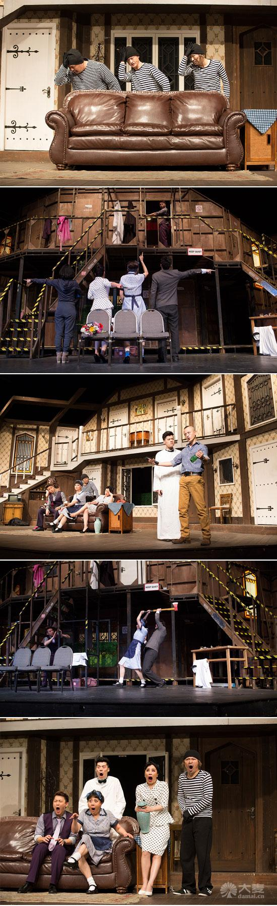 Noises Off - Shanghai Dramatic Arts Centre