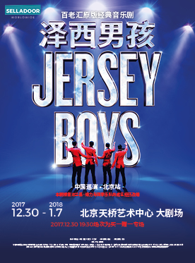 Broadway Original Musical - Jersey Boys