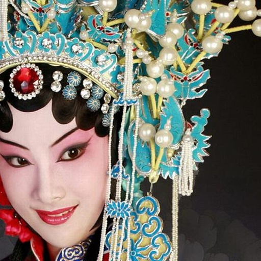 Classical Beijing Opera at Huguang Guild Hall