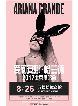 Ariana Grande 2017 World Tour Live in Beijing