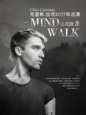 Mind Walk - Chris Garneau 2017 Live in Beijing