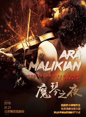 Ara Malikian 2018 The Incredible Tour of Violin Beijing concert