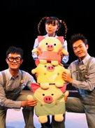 China Children's Art Theatre Three Pigs, Go!