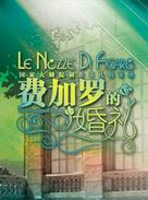 NCPA's Production of Mozart's Le Nozze di Figaro