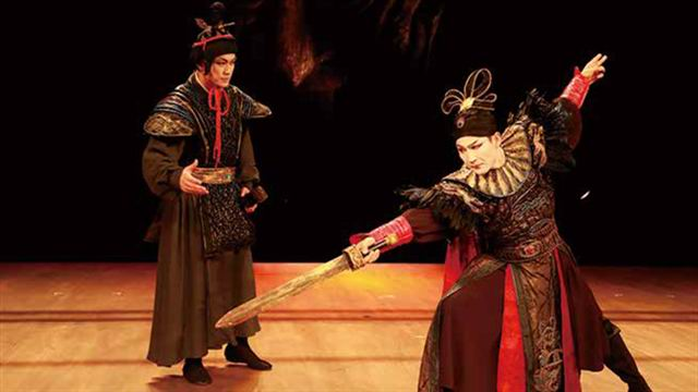 National Theatre of China - Warrior Lanling