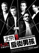 Backstreet Boys 2013 World Tour Beijing Concert