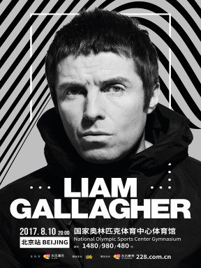 Liam Gallagher 2017 Beijing Concert