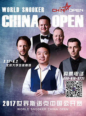 2017 World Snooker China Open